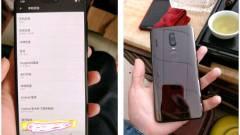 Úgy néz ki, hogy ez a OnePlus 6 prototípusa kép