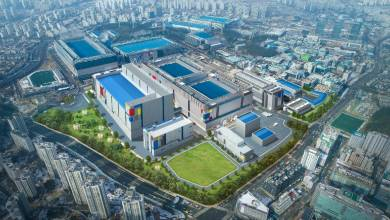 Nagy izgalmakat ígér a Samsung 7 nm-es chipgyára