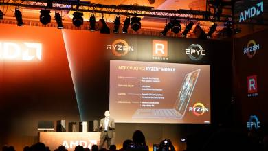 A Dell nincs elájulva az AMD-től