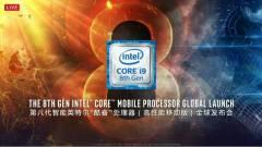 Megérkeztek az Intel 6-magos processzorai a laptopokba kép