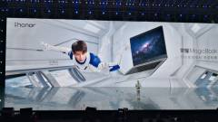 Megérkezett a Honor első laptopja, a MagicBook kép