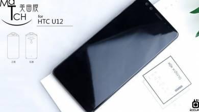 Újabb képeken az HTC U12+
