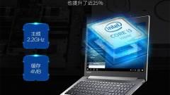 Van már laptop 10 nm-es Intel CPU-val kép