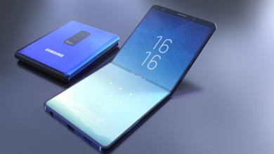 A Samsung összehajtható mobilja lesz a legdrágább a világon