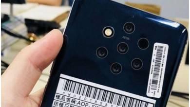 Belógó szenzorsáv nélkül jöhet az 5-kamerás Nokia 9