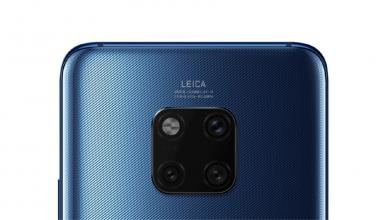 Elképesztően jó kamerarendszerrel támad kedden a Huawei Mate 20 Pro
