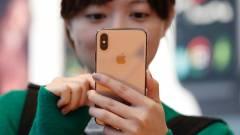 Hamarosan az iPhone XS is normális szelfiket csinál kép