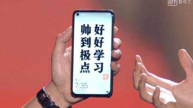 Lyukat ütött a Nova 4 kijelzőjébe a Huawei