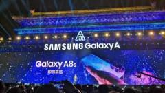 Decemberben új korszakot indít el a Samsung és a Huawei kép