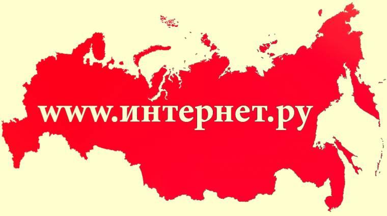 Tényleg külön internete lesz Oroszországnak kép