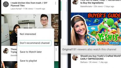 Teljesen átalakul a YouTube ajánlója