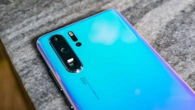 Éjszakai szelfimódot kapott a Huawei P30 és P30 Pro