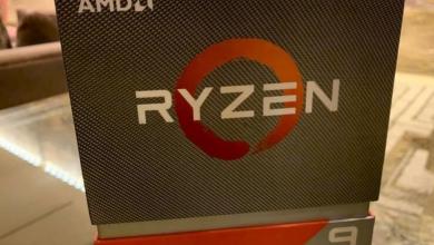 Képeken az AMD Ryzen 9 3950X
