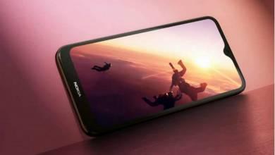 Modern dizájnt, de alacsony árat hozott a Nokia 2.3